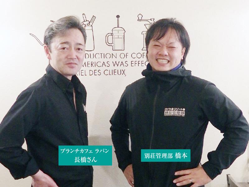 リゾート 軽井沢 ロイヤル